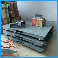 能连PLC的3吨地磅,0-10v电压输出电子地磅