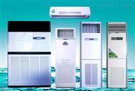 苏州水空调,冷风机安装直销有限公司