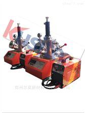 KDH-300B非晶专用纽扣炉微型电弧炉