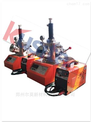 KDH-300微型真空電弧爐/紐扣爐供應哈爾濱