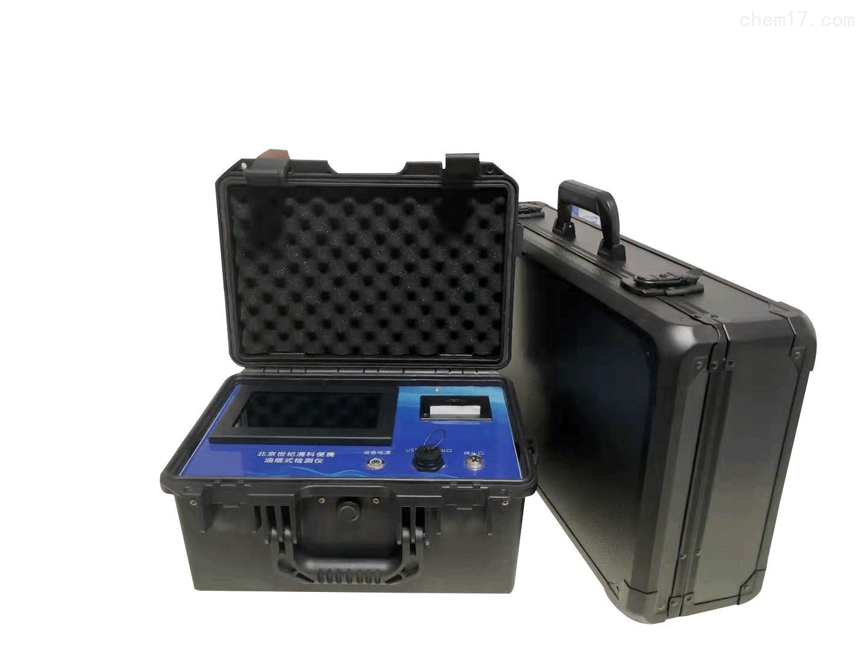 符合标的青岛明成7026型便携式油烟检测仪