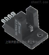 GL50-RT/32/40a/98a德国倍加福P+F传感器光电槽形