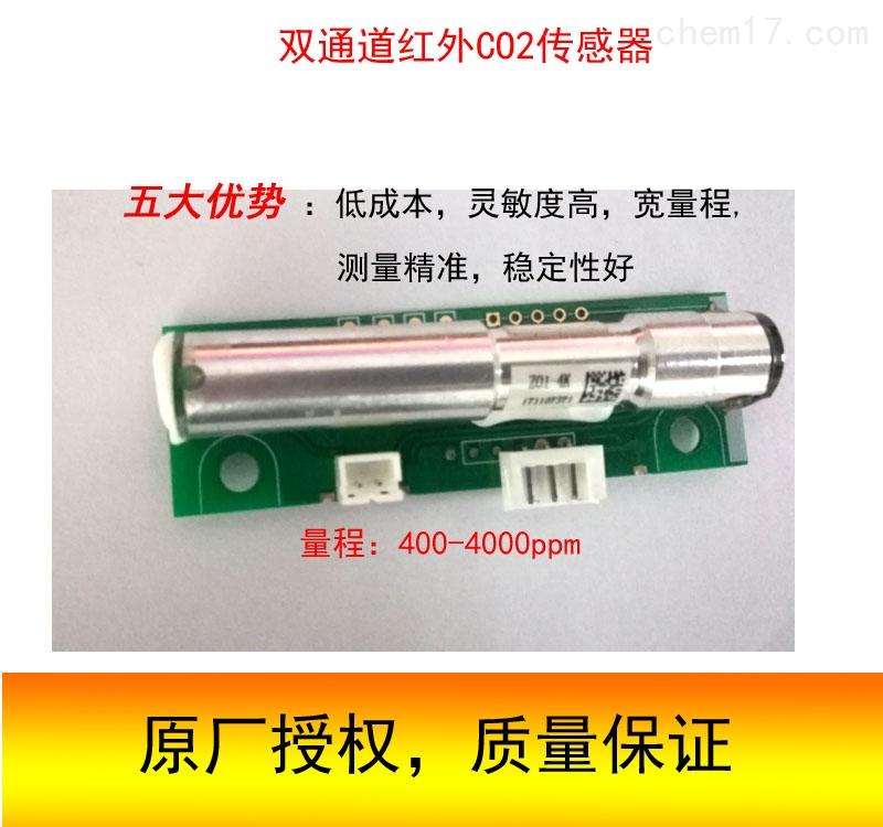 Z01-5K日本進口CO2傳感器
