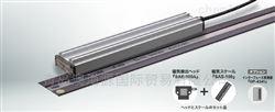 日本码控美线性编码器SIE-140