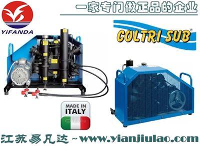 MCH6/ET意大利科尔奇消防空气呼吸器充气泵100L