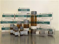 A0680药典对照品-番茄红素