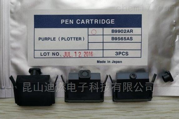 B9902AR-KC横河记录笔