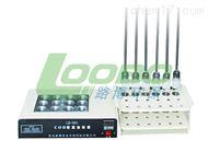 高氯国标快捷COD消解器 LB-101C