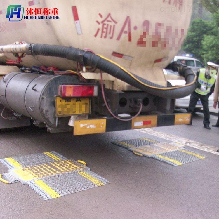 汽车称重仪,江阴市120吨便携式地磅