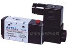 3V210-06 3V220-06 3V210-0台湾AIRTAC亚德客电磁阀伊里德代理