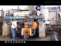 寧夏造紙廠制漿廢水離心脫泥機