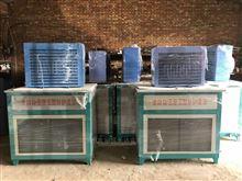 FHBS厂家直销混凝土养护室控制仪