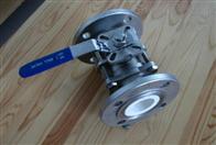 Q41TC陶瓷球閥