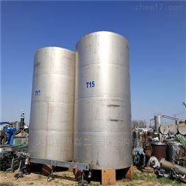 50方衡水特价转让二手50方卧式不锈钢储罐