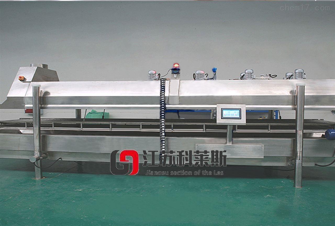 kLS-013液氮隧道速凍機