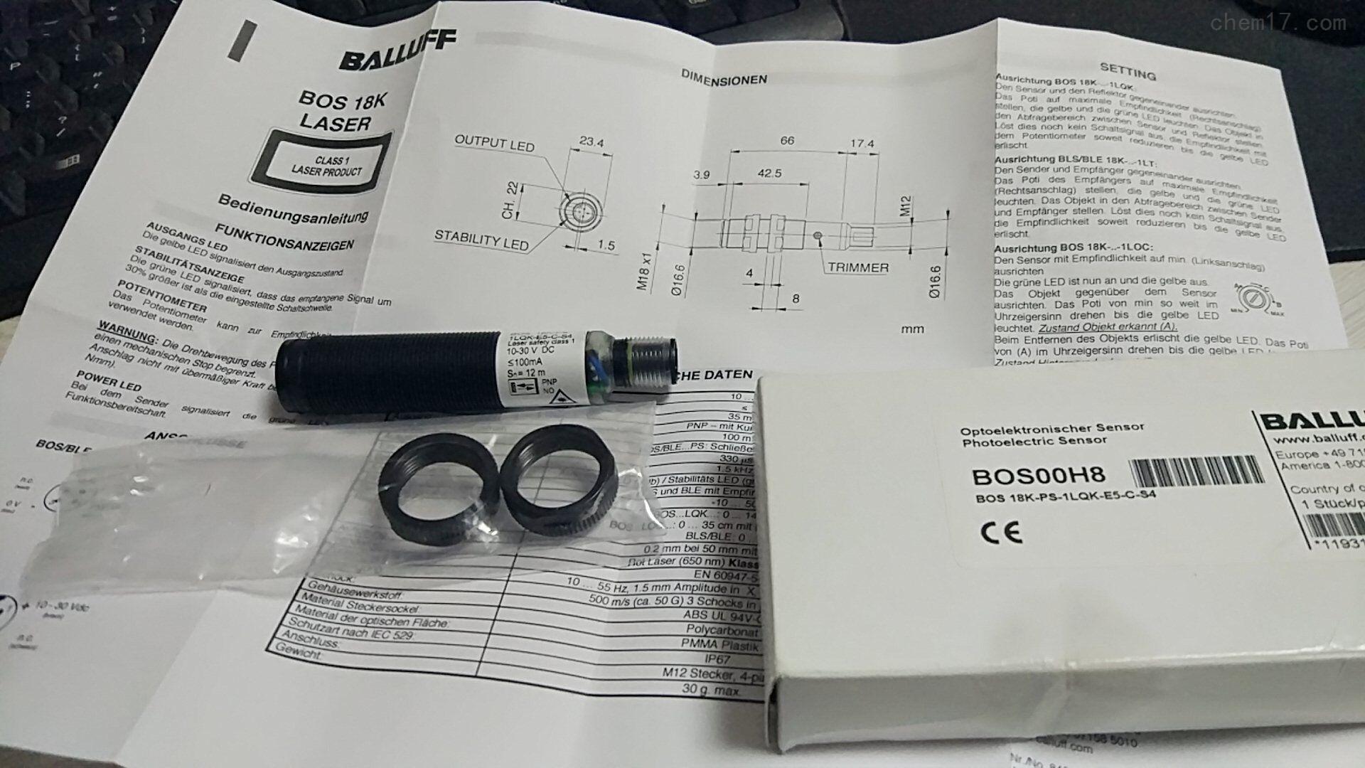 化学纤维业分离传感器选德国巴鲁夫秉铭