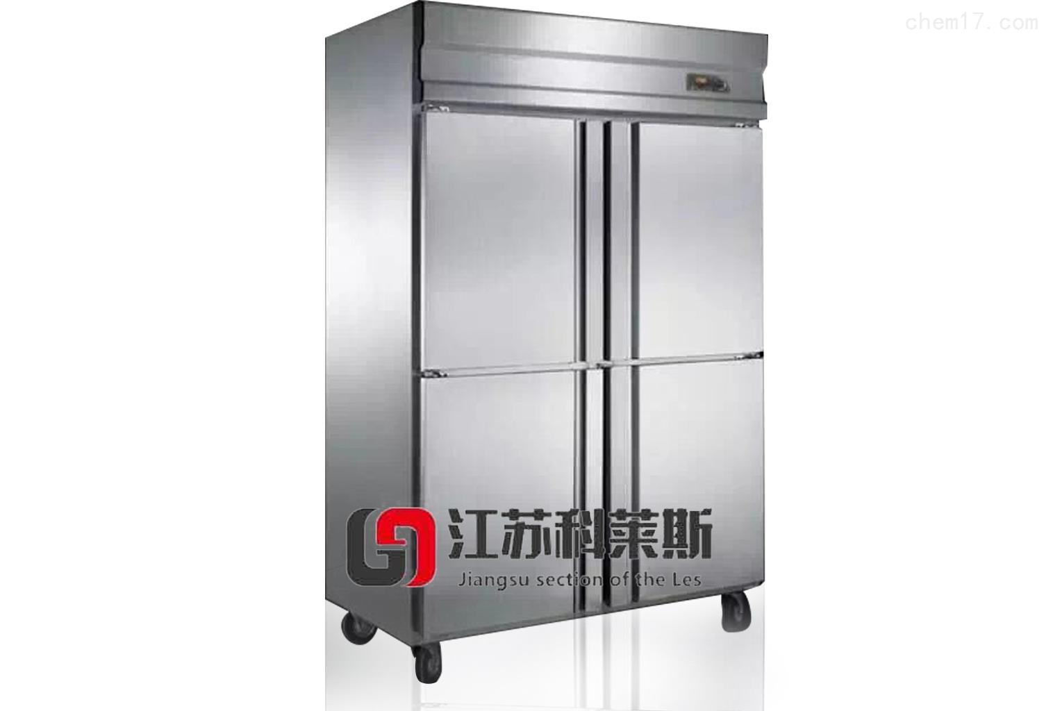 kls-009液氮速凍機