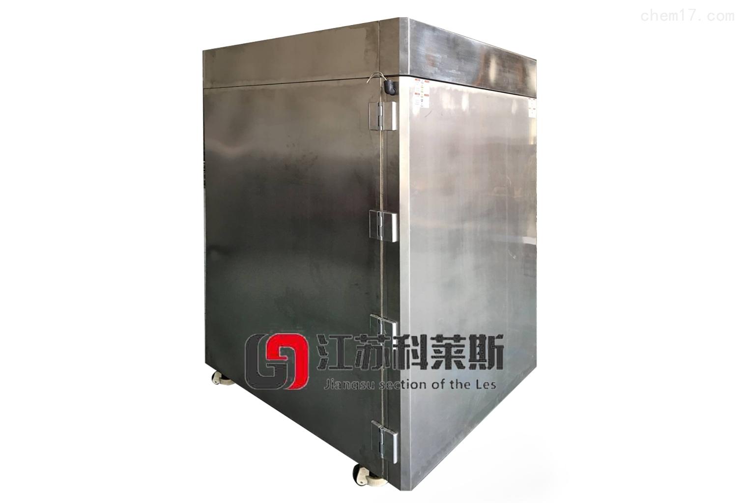kls-023金屬裝配箱