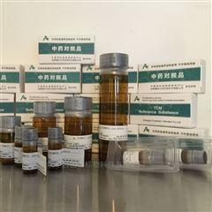 71-58-9醋酸甲羟孕酮 中检所 药典对照品