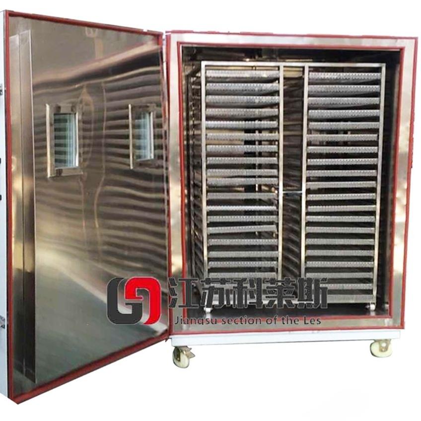 KLS/SDG-100小型低溫速凍機