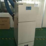 磨床设备专用万向臂工业吸尘器