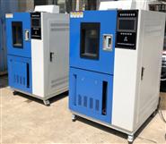 100L/150L/225L/500L高低温湿热试验箱