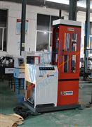 2吨气弹簧疲劳寿命检测仪厂家直销