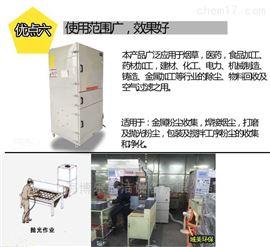BL-2.2C收集粉尘用大吸力除尘吸尘机
