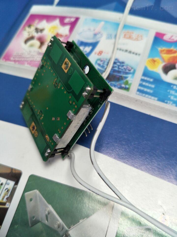 GH-719C新款微型微波感应位移模块