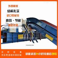 湛江卧式半自动废纸液压打包机 昌晓机械