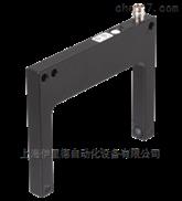 GL80-IR/32/40a/98a德国倍加福P+F传感器光电槽形