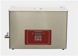 KM-500DV沪粤明超声波清洗器 30L超声清洗仪