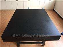 浙江大理石检测平台2000*1000*200mm