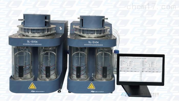 全自动折管式运动粘度测试系统