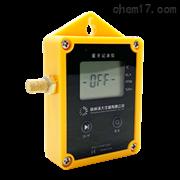 ZDR-B20D丝瓜app无限播放儀器ZDR-B20D藍牙數據記錄儀(溫濕度)