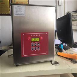 KM-250DE超声波清洗器 凹凸槽超声清洗机