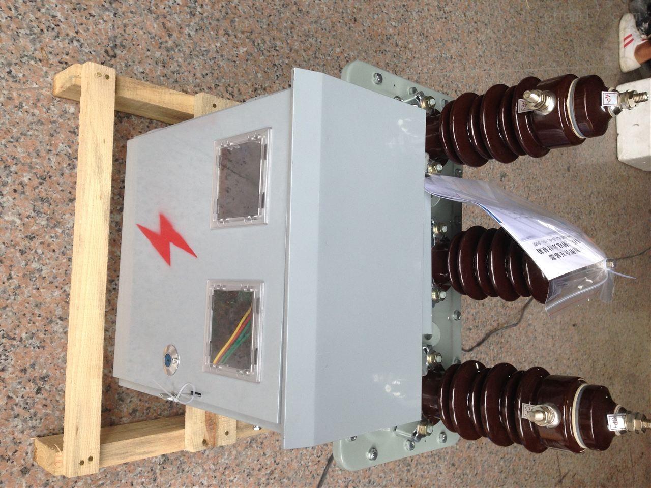 油㓎式JLS-10户外高压计量箱