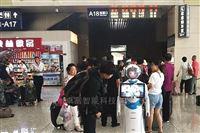 爱丽丝供应南京客运车站迎宾导航机器人