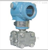 3351TG3351TG智能直接安裝式壓力變送器