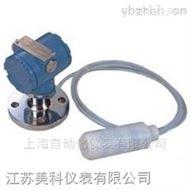 DBS503□系列DBS503□系列投入式液位变送器