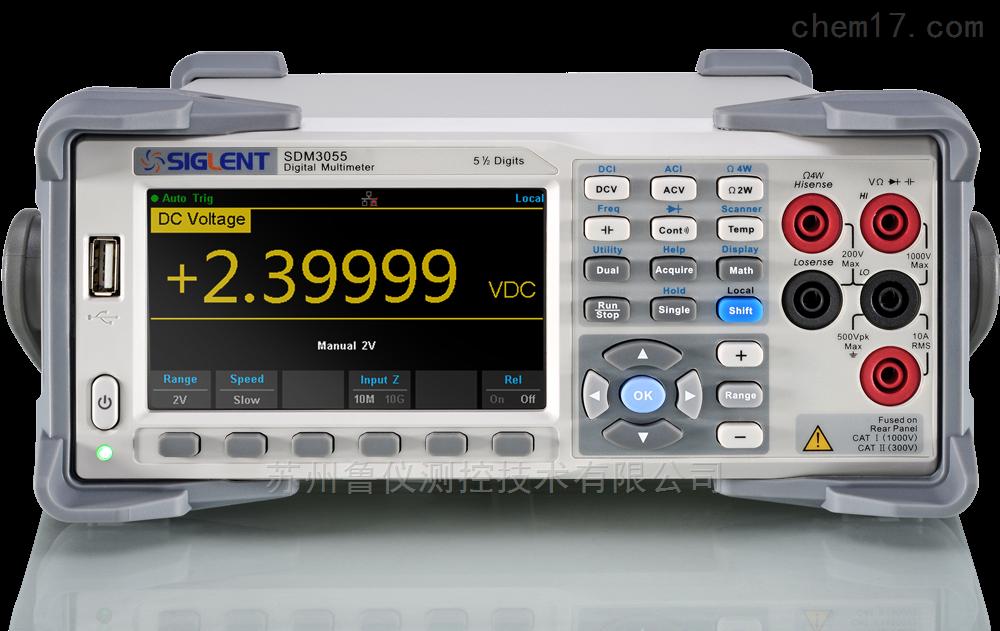 SDM3055/SDM3055-SC 5½位台式數字萬用表