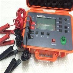 MI3121等电位连接测试仪