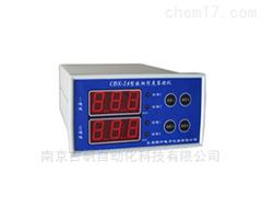 MZD-1S型振动烈度监视仪