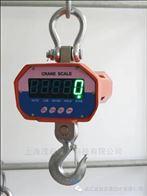 上海產OCS-1T數顯吊鉤稱