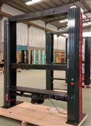 人造板力学试验机