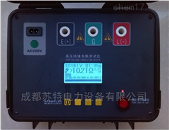 YC10000绝缘电阻测试仪