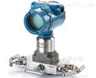 罗斯蒙特3051S系列共平面压力变送器