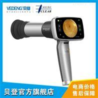 HFC-03微清 免散瞳眼底照相机
