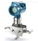 Rosemount3051S系列压力变送器