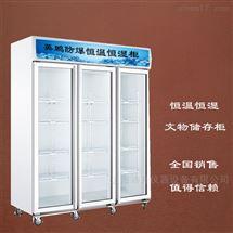 YP-单门系列-英鹏双门玻璃门防爆恒温恒湿柜